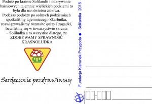 kartka solilandia2