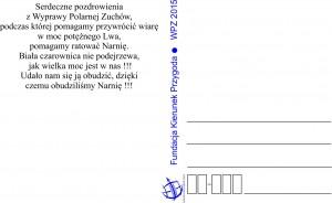 kartka WPZ narnia2